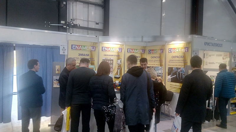 interstroyexpo-05.jpg