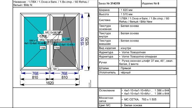 3B1CC1FE-F758-49FB-A49D-E81759221E5E.jpeg