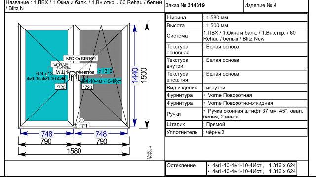 87E6EA21-B191-48EE-82A2-75A2182D816A.jpeg