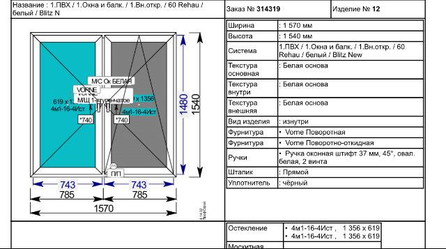CB03390D-FB26-4EED-B02D-9F963373A5A6.jpeg