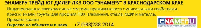 adress.jpg.f772c237e0abc6aa0e8c618a6747a03e.jpg