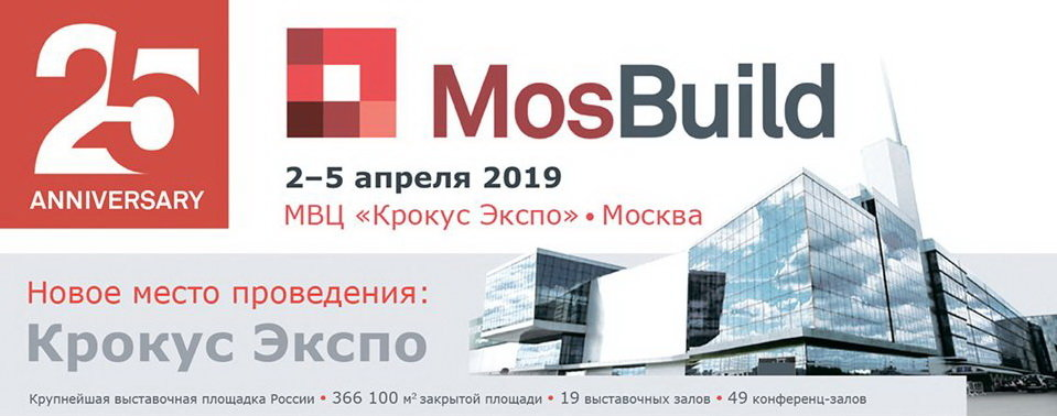 Mosbuild-2019-01.jpg.55439317102a2d7cb97cbd78a6f9b89c.jpg