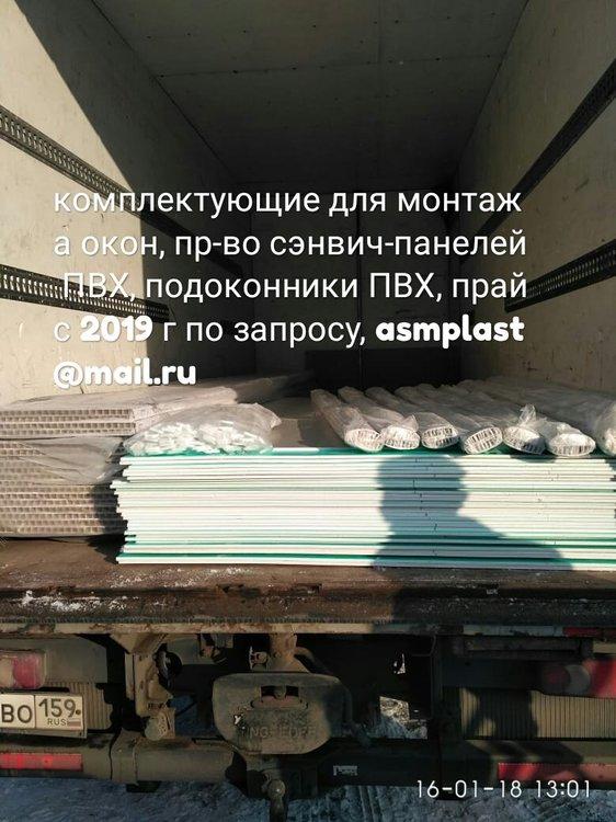 IMG_20190212_100618.jpg