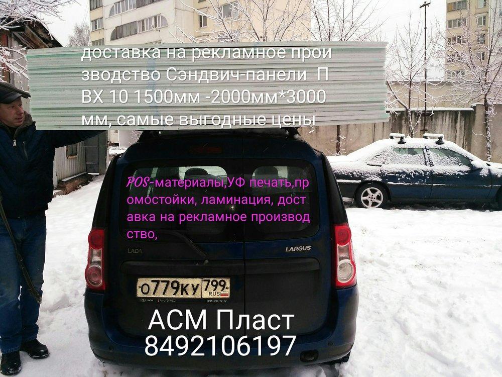 IMG_20190212_100952.jpg