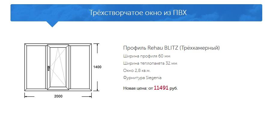 2 окно.jpg